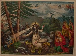 The incineration of Kama- Madana-bhasma -or sometimes Kama Dahana
